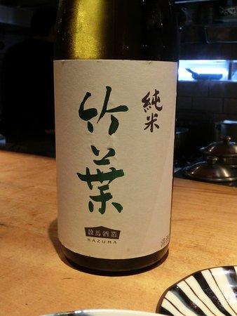 純米 竹葉
