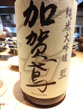 純米大吟醸 加賀鳶