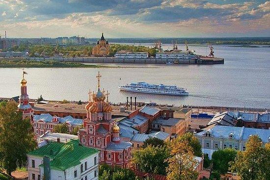 Nizhny Novgorod Høydepunkter: Privat bytur og Scenic River Boat Trip