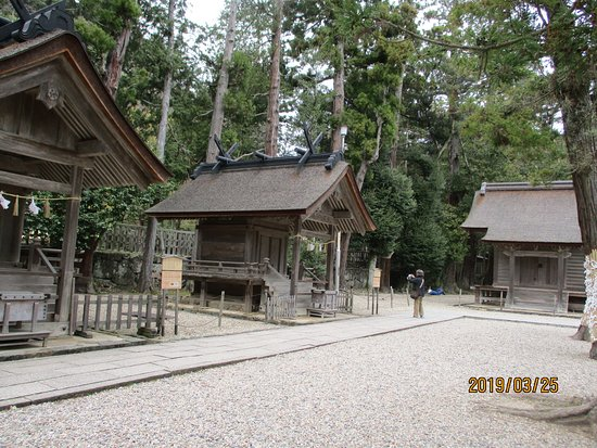 Izumo Taisha Shrine Hoko