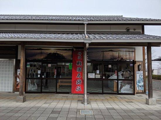 Kasuga Tourist Office