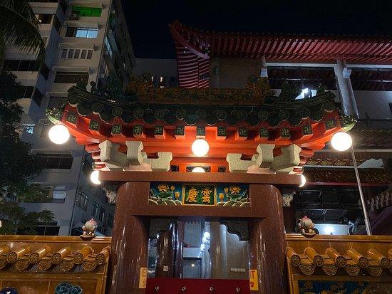 Kuan Im Tng Temple