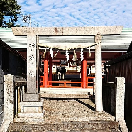 Ichi Shrine