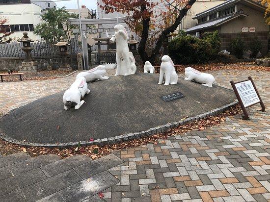 Shukuincho Park