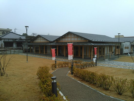 Kofu City Takedashi Yakataato Rekishikan