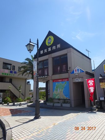 Katsuura, Japan: 観光案内所