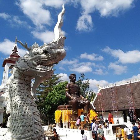 Провинция Чайяпхум, Таиланд: พระธาตุชัยภูมิ พระมหาธาตุเจดีย์สิริชัยภูมิ อรุณธรรมสถาน