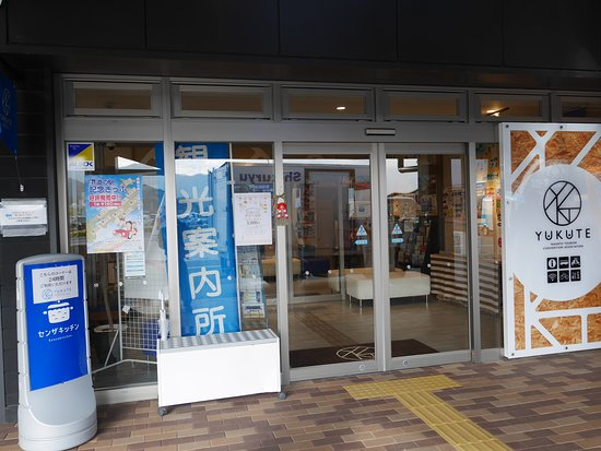 Nagato Station Tourist Information Center