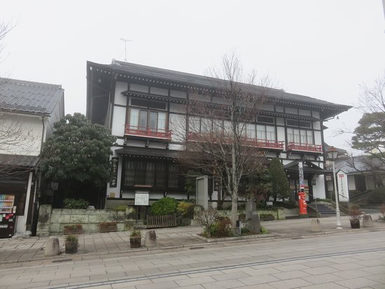 Zenko-ji Post Office