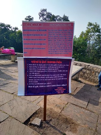 Board depicting the Chausat Yogini Temple outside before the climb to the top
