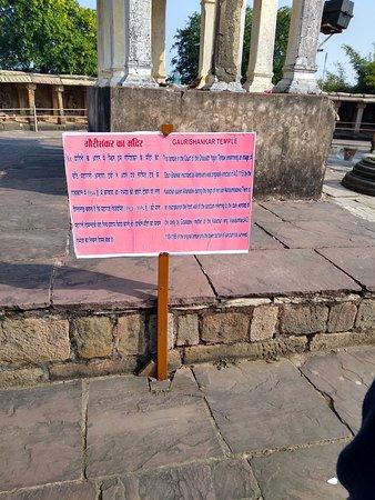 Chausat Yogini Temple: Board describing the inside the temple complex