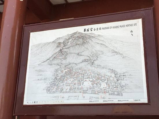 Admission Ticket of Huaqing Palace and Imperial Hot Springs Bath: Map of the full Huaqing palace grounds, which run up the local mountains.