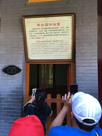 Admission Ticket of Huaqing Palace and Imperial Hot Springs Bath: The room Chiang Kai-shek stayed in before he was captured.
