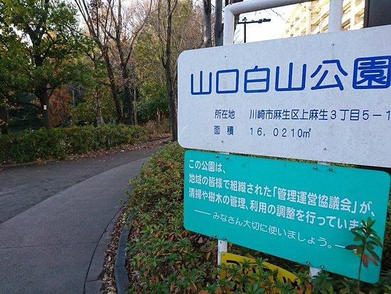 Yamaguchi Hakusan Park
