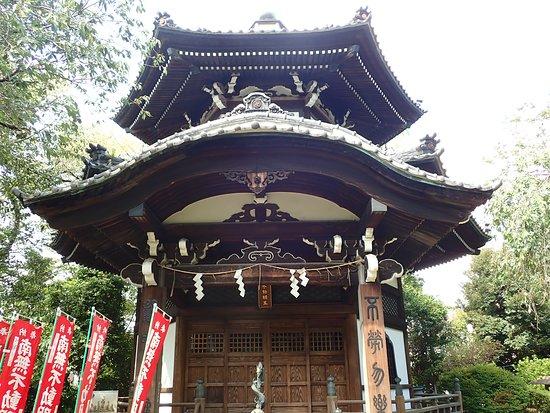明王 神社 不動 不動明王|仏教 本尊|山梨の神社・寺院