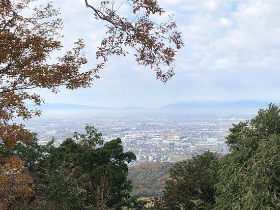 Mt. Hongu