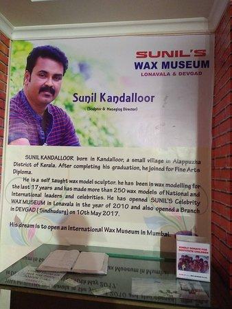 Details on Sunil's Wax Museum