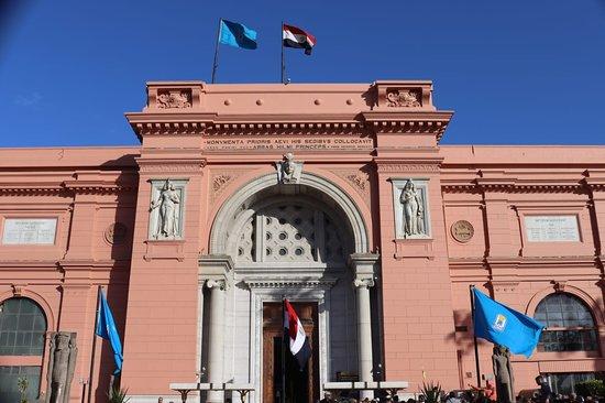 Ägytisches Museum