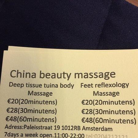 China Beauty Massage Center