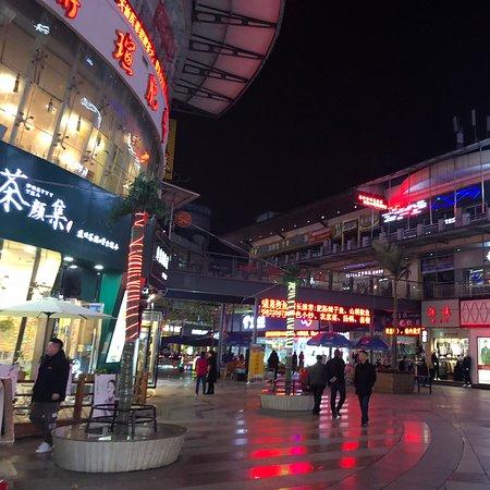 WanZhouQu GaoSunTang GuangChang BuXingJie