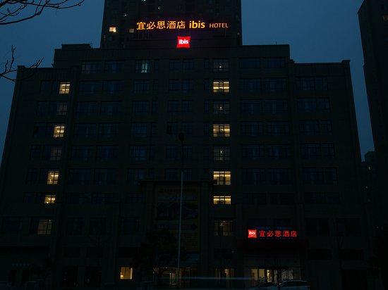 淮北市照片