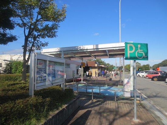 Ranzan Parking Area Outbound