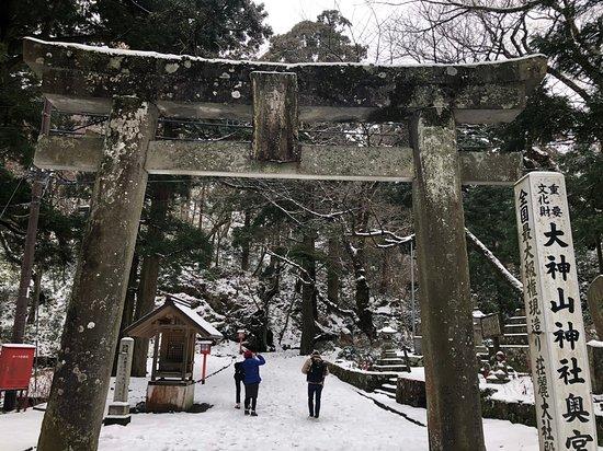 Ogamiyama Shrine
