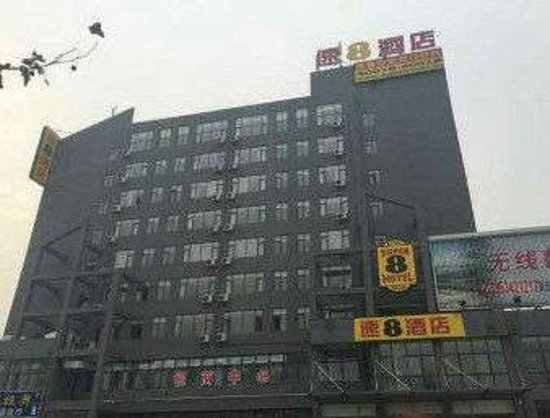 Welcome to Super 8 Hotel Dezhou Bus Terminal Dong Feng Zhong Lu