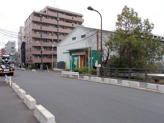 Momiji Bridge