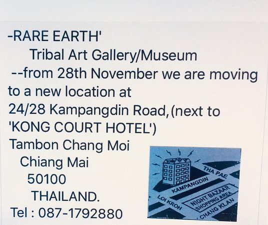 'RARE EARTH' -Tribal Art Gallery & Museum