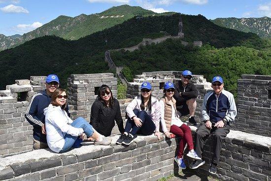 Tianjin Hafen nach Peking Private...