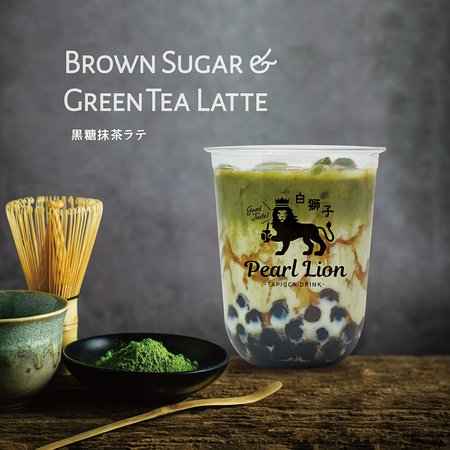 黒糖抹茶ラテ