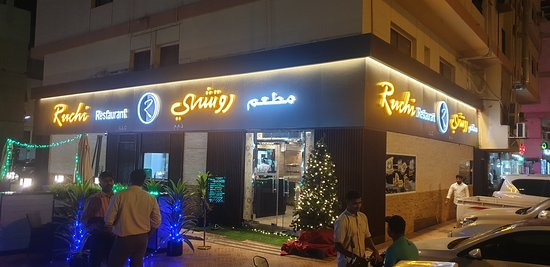 Ruchi Restaurant Abu Dhabi Hamdan Bin Mohamed St Restaurant Reviews Photos Phone Number Tripadvisor