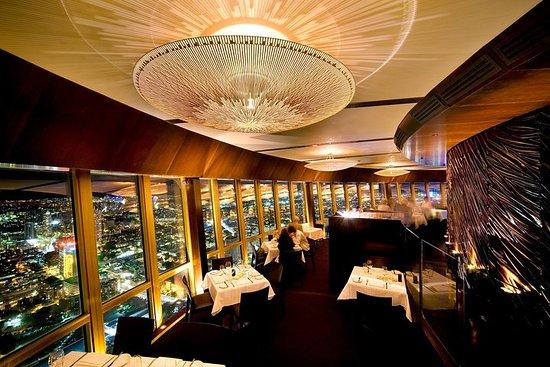 シドニータワー360 Bar and Dining