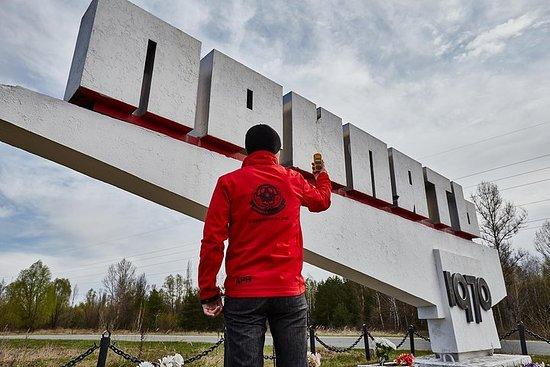 Ganztägige Retro-Tschernobyl Tour von...