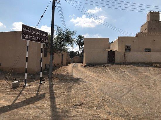 الكامل والوافي, عمان: Old Castle Museum Al Kamil 