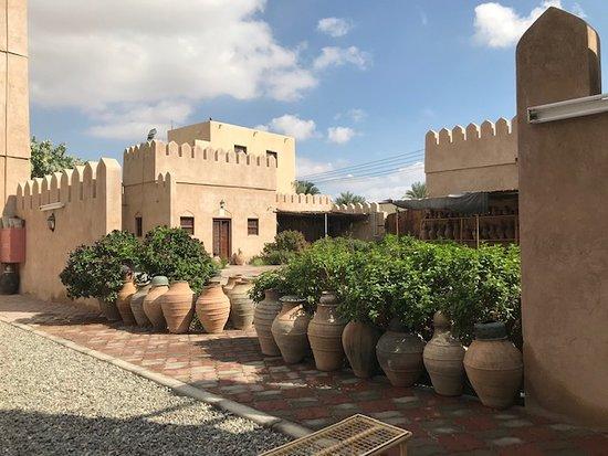 الكامل والوافي, عمان: yard