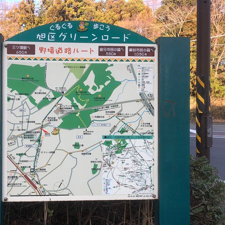 Nosakai Road