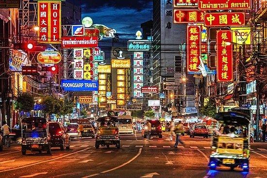 個性化計劃發現曼谷之最-半天/全天/夜遊