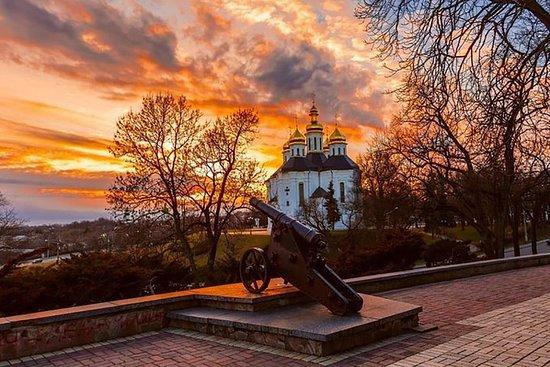 Underverk av Chernihiv (Privat tur)