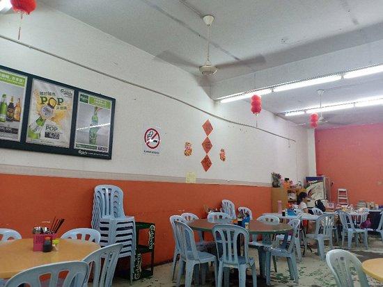 Restoran Ah Boy