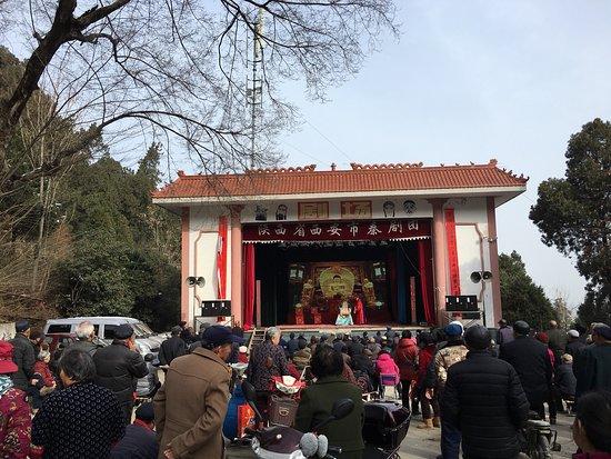 Hu County, Китай: 西安化羊庙