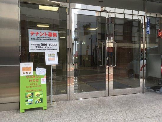 Kinokurashi Sendai