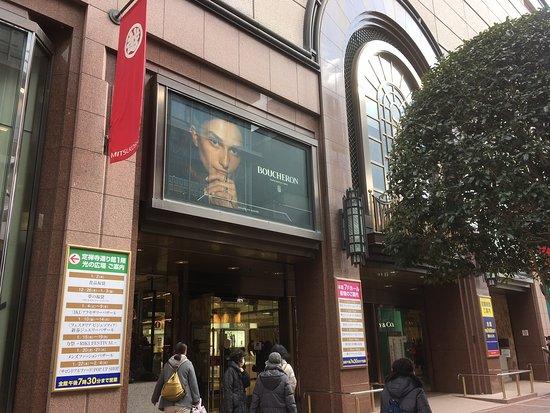 Sendai Mitsukoshi