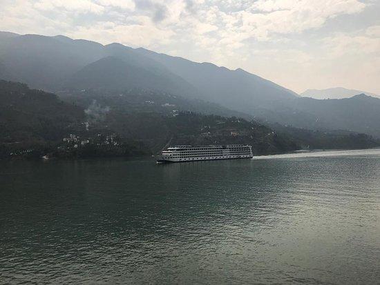 Fengjie County Foto