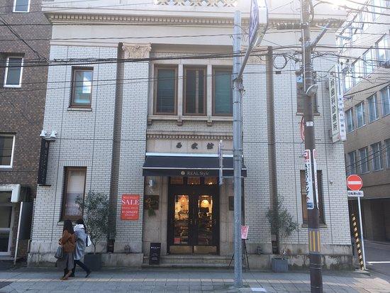 Gallery Seiokan