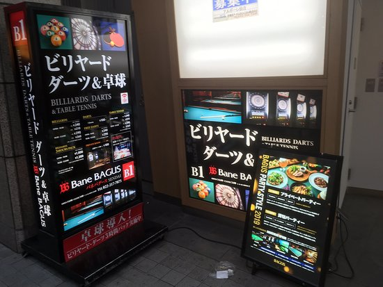Bane Bagus Sendai