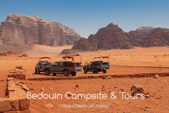 Wadi Rum-pakken | Alt inkludert...
