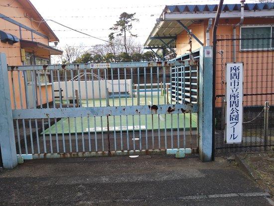 Zama Park