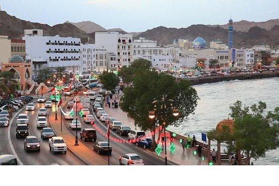 Muscat Taxi Oman Whatsapp - +968-93355678